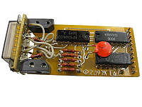 Оптоэлектрический индикатор АЛС324Б1