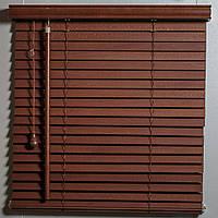 Горизонтальные деревянные жалюзи от 728 грн за изделие