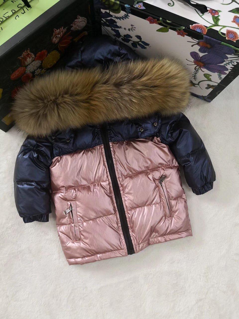 Детская курточка Sabbi розово-синяя с нагрудным карманом на пуху