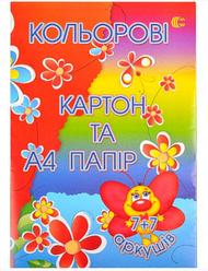 Цветной картон+ цветная бумага Школьные принадлежности будущего первоклассника Все для школы и детского сада