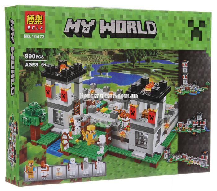 """Конструктор Майнкрафт """"Крепость"""" Bela 10472 аналог Лего 21127, 990 деталей."""