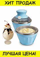 Домашняя мороженица Ice Cream Maker