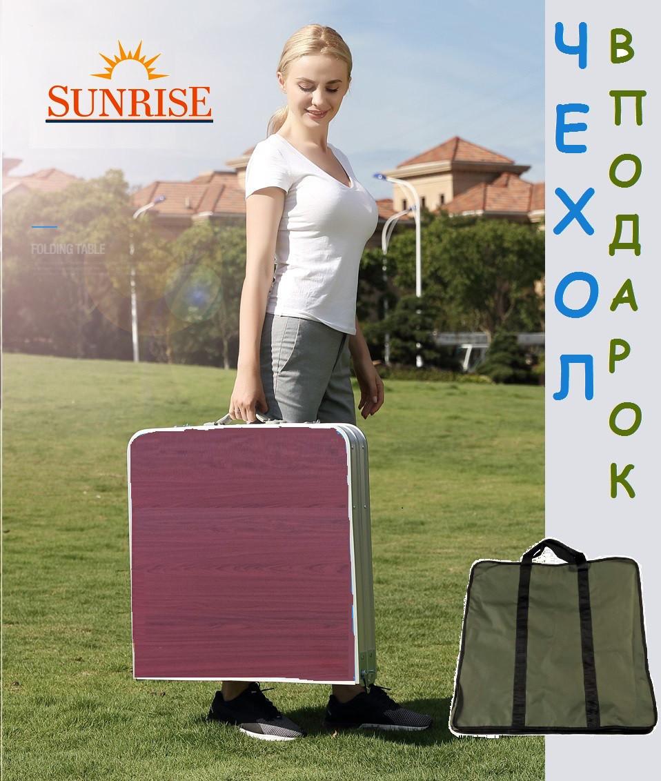 Стол раскладной для пикника с 4 стульями, сумка в подарок!