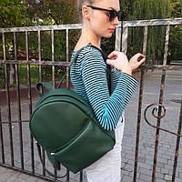 Женский рюкзак изумрудный зеленый SamBag 32х25х12 см. женские рюкзаки, жіночий наплічник.