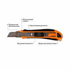 Нож сегментный Dnipro-M 18 мм укрепленный корпус , фото 3