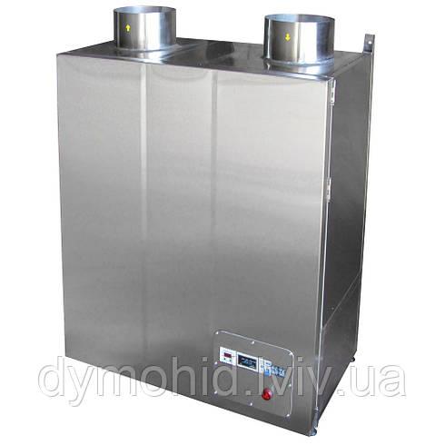 Гідрофильтр для мангала (водяний фільтр)
