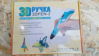 3D ручка 3D pen 2 с дисплеем