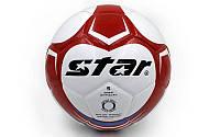 Мяч футбольный №5 Star 2040501: PVC, клееный, фото 1