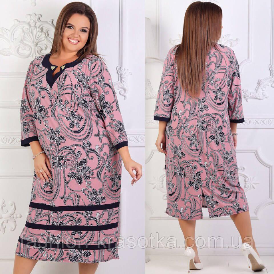 Женское нарядное батальное платье  в размерах 58-64