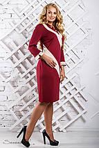 Женское двухцветное трикотажное платье больших размеров (2319-2317-2318 svt), фото 2