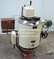 Котел пищеварочный электрический КПЭ-60 с мешалкой