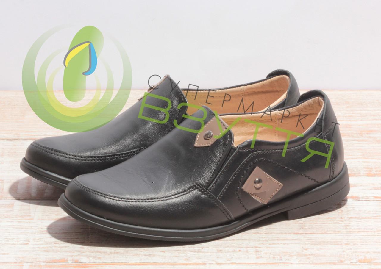 Туфли кожаные на мальчика Alexia 1405 32 размер