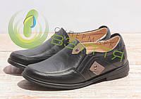 Туфли кожаные на мальчика Alexia 1405 32 размер, фото 1