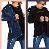 Длинные джинсовки оптом с Германии! Женская джинсовая куртка в 2 цветах от бренда Noemi Kent Paris (Франция).