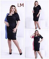 f04c6992447 Скидки на Нарядное платье 52 р в Украине. Сравнить цены