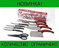 Набор ножей для кухни Contour Pro Knives!Розница и Опт