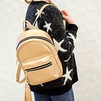 e79b2c0a7d12 Женский рюкзак золотой перламутр SamBag 31х22х12 см. женские рюкзаки,  жіночий наплічник.
