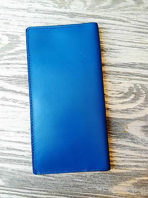 Портмоне голубое, фото 2