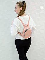 Пудровый рюкзак для девушек на лето