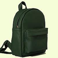 04969668cc82 Женский рюкзак городской Брикс Sambag зеленый 32x25x12 см. (рюкзачок,  жіночий рюкзак, рюкзак