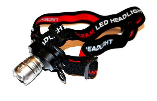 Налобный фонарь аккумуляторный Police ZB-5958, зум, Cree Q5, 1500 Lm, фото 2