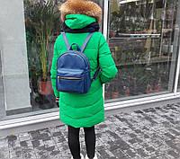 Женский рюкзак городской Брикс Sambag синий эко-кожа разные размеры 11415015