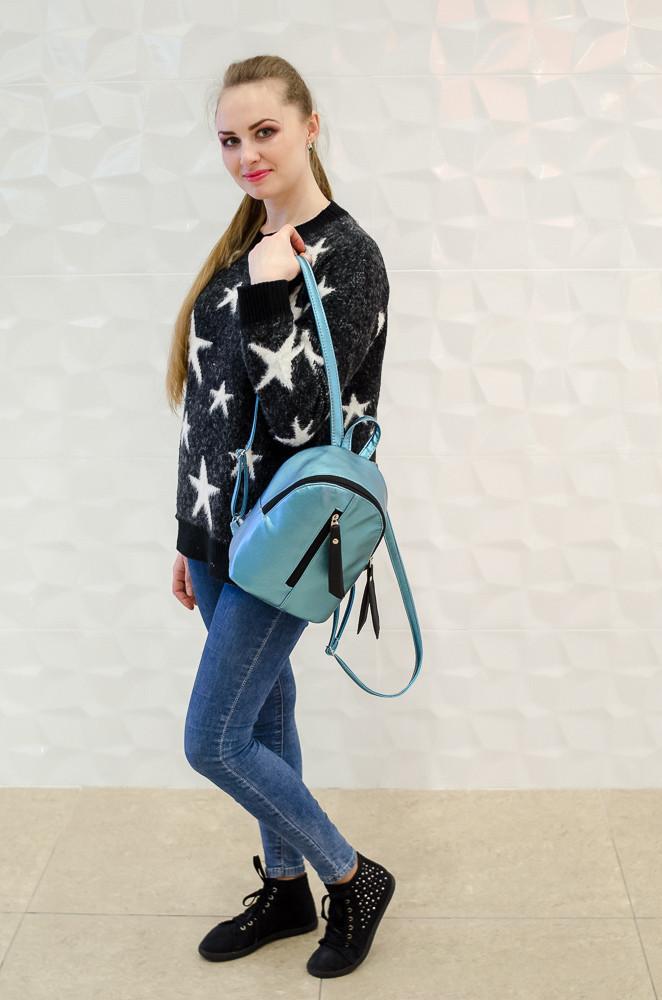 Мини рюкзак ярко голубой женский