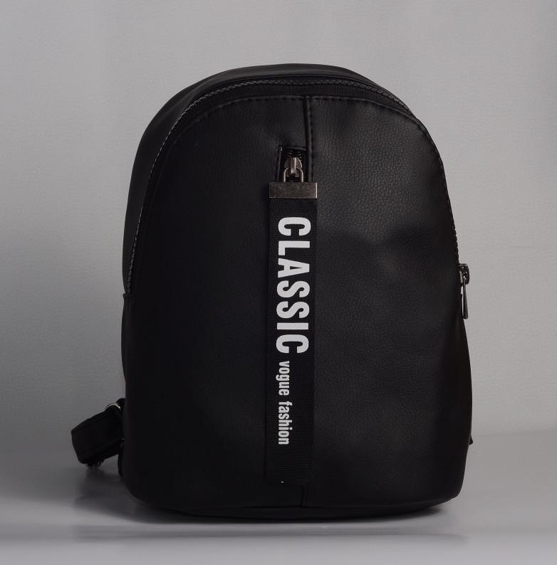 Мини рюкзак черный женский