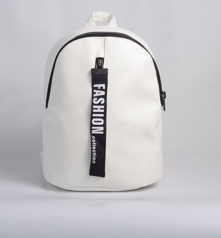Мини рюкзак белый женский