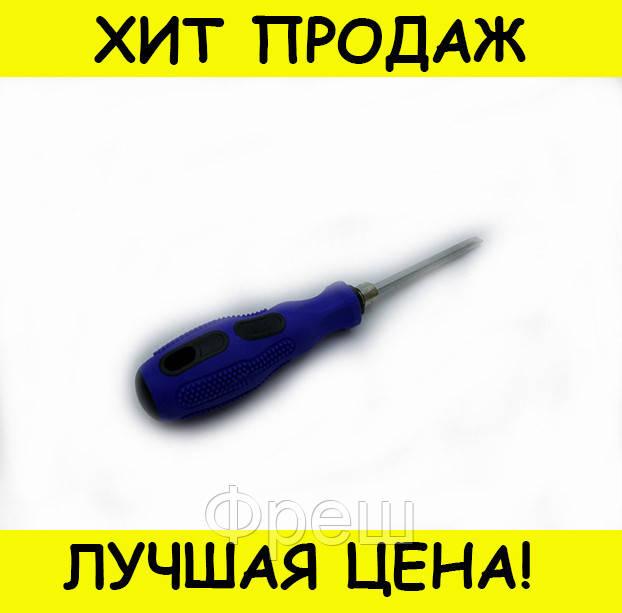 Синяя отвертка Screwdriver!Скидка
