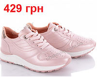 Кроссовки Pink, фото 1