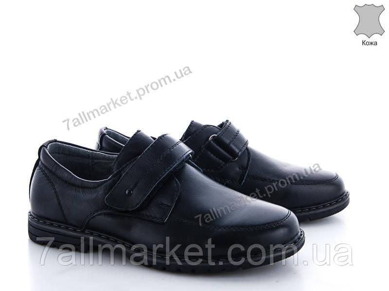 c90e04857 Туфли подростковые на липучке кожа размер 32-37 Серии