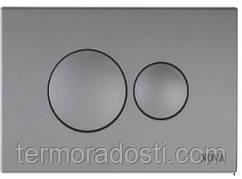 Кнопка для инсталляции круглая Nova 7311 (серая)