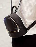 Городський дівочий рюкзак на літо