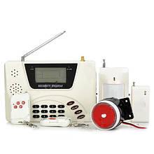 Охранная интелектуальная DOUBLE NET GSM GSM сигнализация 360 RU беспроводная GSM сигнализация