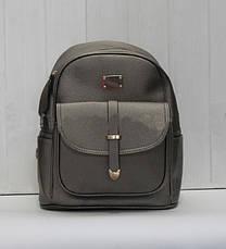Рюкзак стильный молодежный из искуственной кожи, фото 3