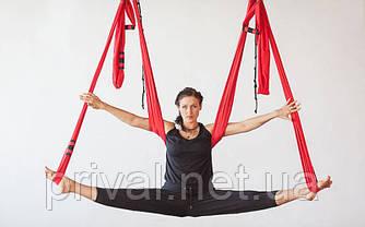 Гамак для йоги с ручками FI-5323 Antigravity Yoga