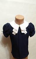 Детская синяя блузка для девочки на рост 152