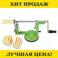 Машинка для чистки и фигурной нарезки яблок и других овощей и фруктов Core Slice Peel