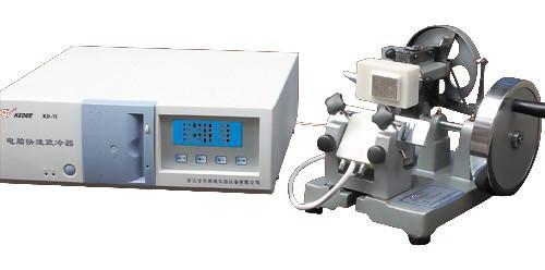 Поворотный микротом + скоростная морозильная машина Kedi KD-202-Ⅲ