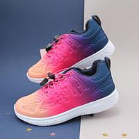 Как быстро купить фирменную детскую обувь в Киеве