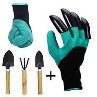 Садовые перчатки-грабли с когтями Garden Gloves 2в1!Скидка
