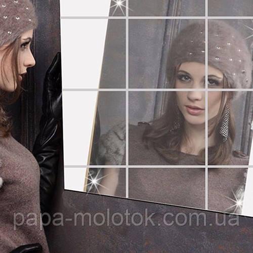 Зеркальные наклейки 16