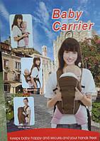 Рюкзак, кенгуру, слинг Baby Carrier 809, до 14 Кг!Скидка