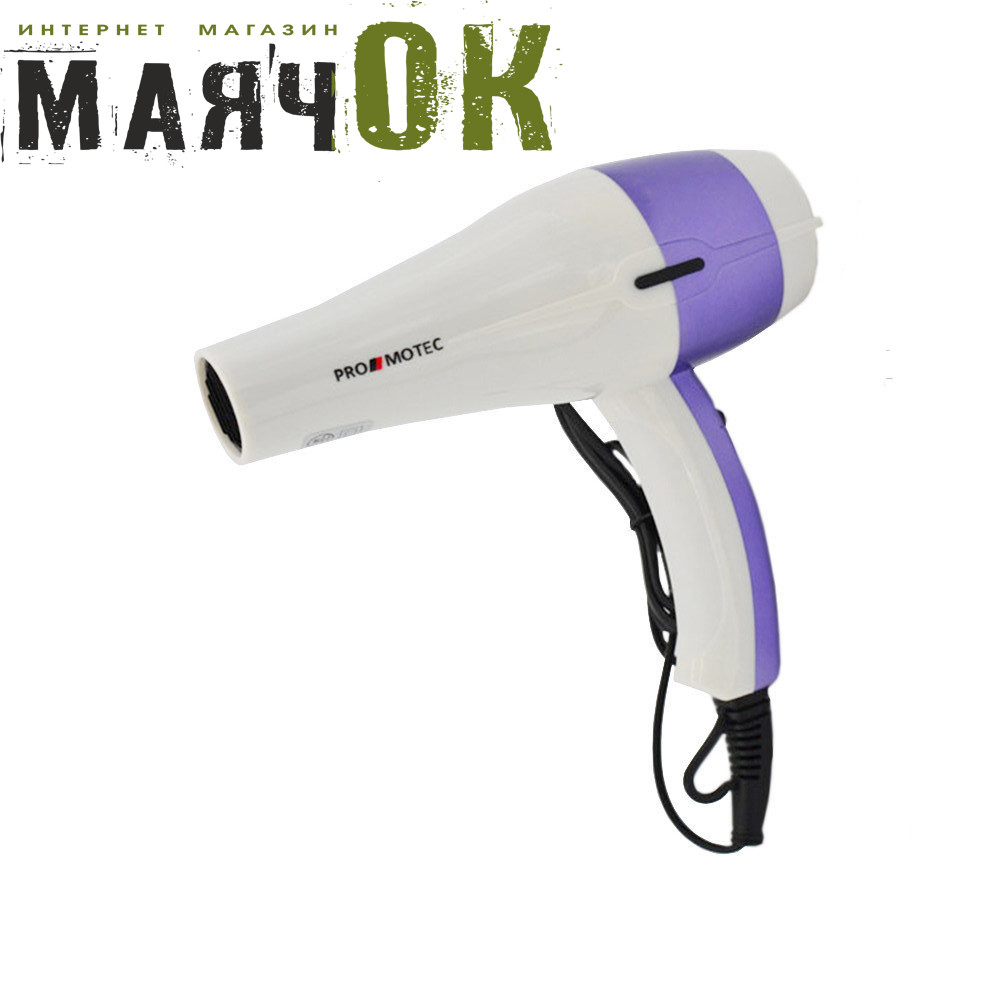 Фен для Волос Promotec PM-2306 b67a4e84b7002