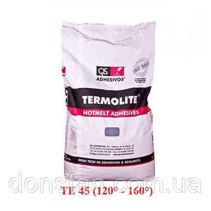 Клей низкотемпературный для кромки Termolite TE 45 (120° - 160°) 25 кг, фото 2