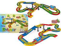 Kid Cars детская железная дорога 4,1 м