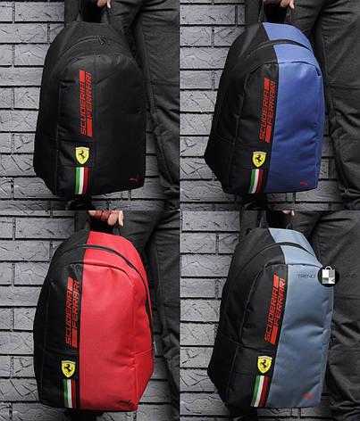 8ec8a528dbbb Городской рюкзак в стиле Puma Ferrari Fanwear Backpack 4 цвета в наличии,  фото 2