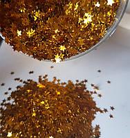 Декор звездочки золото, фото 1