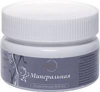 Минеральная Арго натуральная маска для быстрого восстановления кожи, морщины, прыщи, бентонитовая глина, мумие